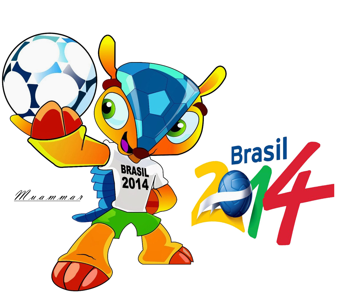 Gambar Lambang Piala Dunia
